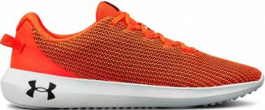Under Armour Ripple Orange Men