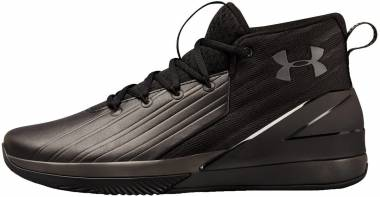 Under Armour Lockdown 3 - BLACK (3020622001)
