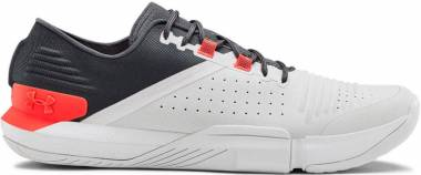 Under Armour TriBase Reign - White (3021289107)