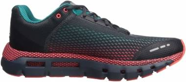 Under Armour HOVR Infinite - Blue (3021395401)