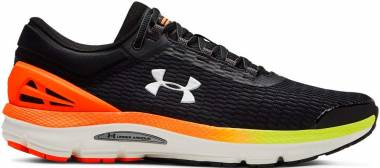 Under Armour Charged Intake 3 - Schwarz