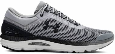 Under Armour Charged Intake 3 - Grey (302122910)