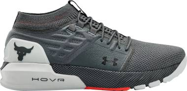 Under Armour Project Rock 2 - Gray (3022024102)