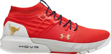 Under Armour Project Rock 2 - anthem red/halo gray/metallic go