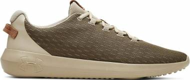 Under Armour Ripple Elevated - Khaki Base (200)/Silt Brown