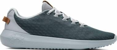 Under Armour Ripple Elevated - Blue