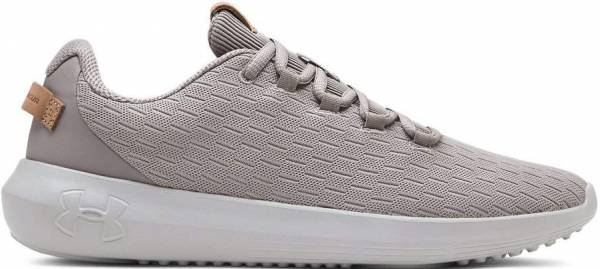 Under Armour Ripple Elevated - Grey (302165260)