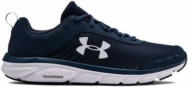 Under Armour Charged Assert 8 - Halo Gray (112)/White (3021952112)