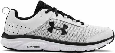 Under Armour Charged Assert 8 - White (3021952102)