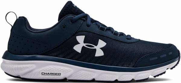 Under Armour Charged Assert 8 - Academy