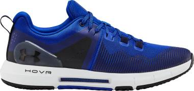 Under Armour HOVR Rise - Blue (3022025401)