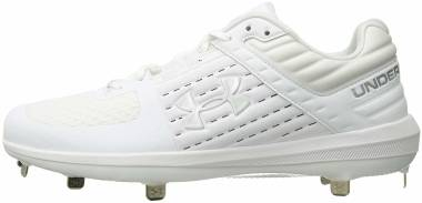 Under Armour Yard Low ST - White (3021711101)