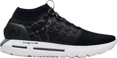 Under Armour HOVR Phantom Project Rock - under-armour-hovr-phantom-project-rock-f3b6