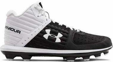 Under Armour Yard Mid TPU - Black (3021937001)
