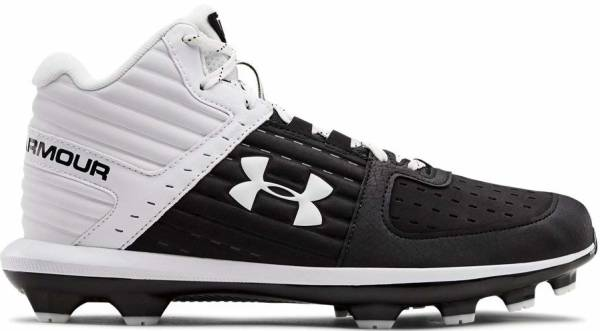 Under Armour Yard Mid TPU - Black/White (3021937001)