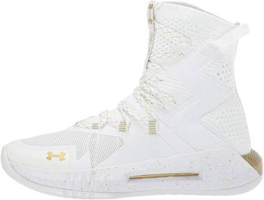 Under Armour Highlight Ace 2.0 - White (3021376100)