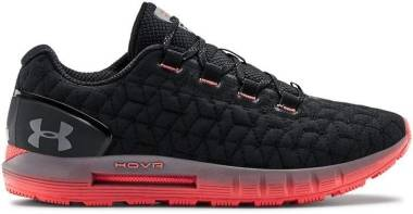 Under Armour HOVR ColdGear Reactor 2 - under-armour-hovr-coldgear-reactor-2-d782
