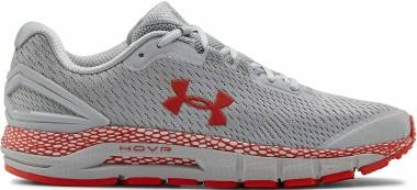 Under Armour HOVR Guardian 2 - Gray (3022588100)