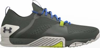 Under Armour TriBase Reign 2 - Green (3022613304)