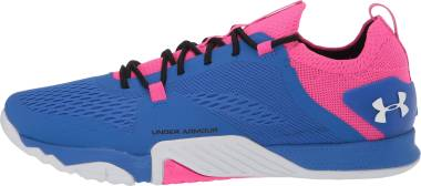 Under Armour TriBase Reign 2 - Blue (3022613403)