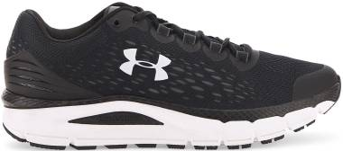 Under Armour Charged Intake 4 - Black (3022591001)