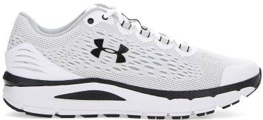 Under Armour Charged Intake 4 - White (3022591103)