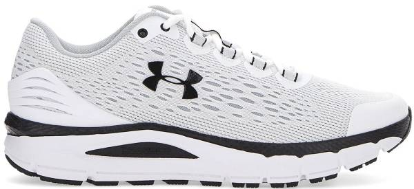 Under Armour Charged Intake 4 - White