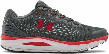 Under Armour Charged Intake 4 - Grey (3022591101)