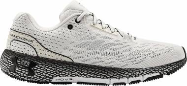 Under Armour HOVR Machina - White (3021939103)