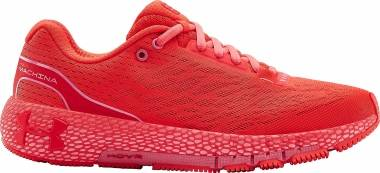 Under Armour HOVR Machina - Red (3021939601)