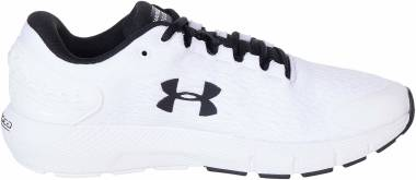 Under Armour Charged Rogue 2 - White (100)/White (3022592100)