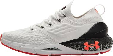 Under Armour HOVR Phantom 2 - White (3023625100)
