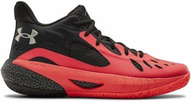 Under Armour HOVR Havoc 3 - Red (3023088601)
