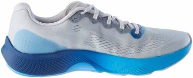 Under Armour Charged Pulse - White (3023020107)