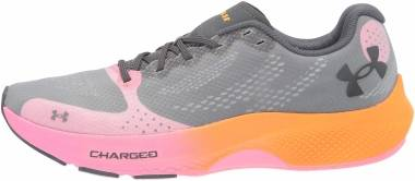 Under Armour Charged Pulse - Grey (3023020101)