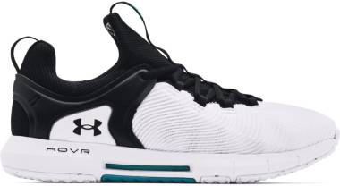 Under Armour HOVR Rise 2 - White (3023009103)
