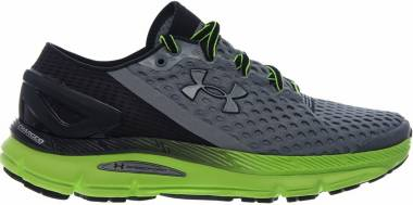 Under Armour SpeedForm Gemini 2 - Grey (1266212035)