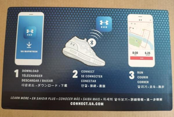 Under-Armour-HOVR-Machina-MapMyRun-instructions.jpg