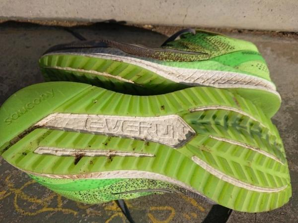 Saucony-Freedom-ISO-2-Outsole.jpg