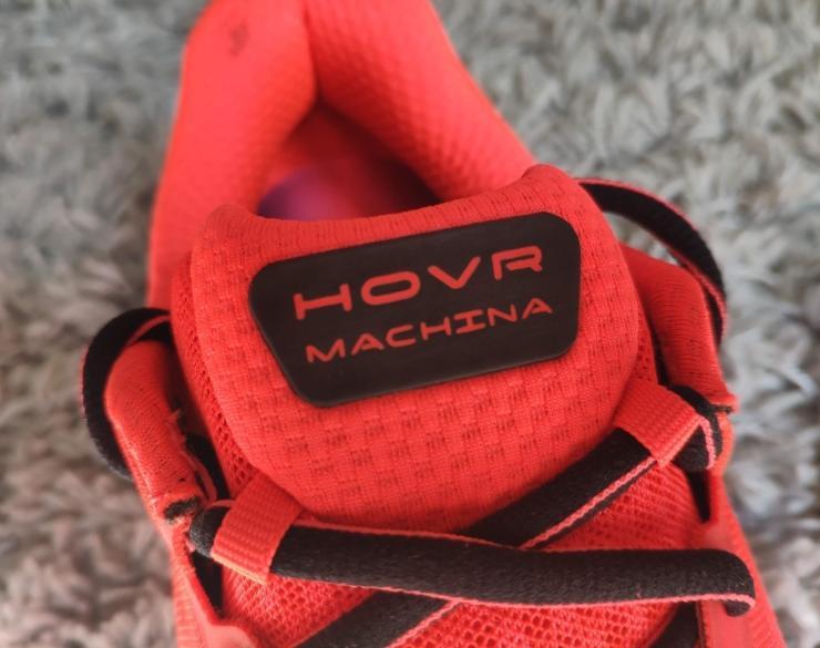 Under-Armour-HOVR-Machina-branding.jpg