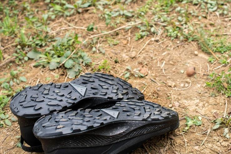 Lugs on Nike Pegasus Trail 2 GTX