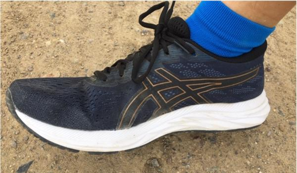 Asics Gel Excite 7 - Review 2021 - Facts, Deals (£49) | RunRepeat