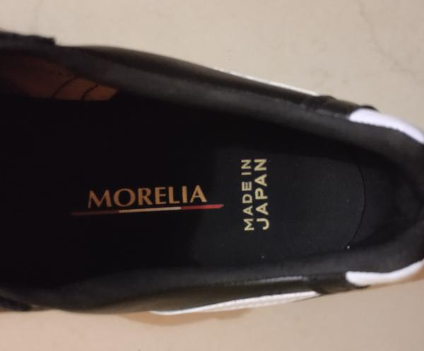 Mizuno-Morelia-II-Made-in-Japan-heel-collar.jpg