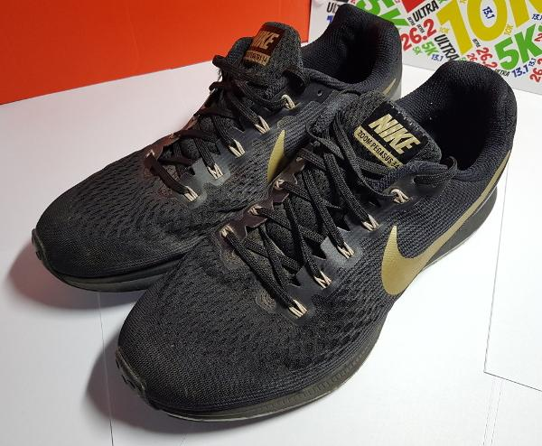 separation shoes 7adda 1c813 Nike Air Zoom Pegasus 34